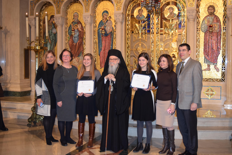 Welcome to Our Parish Website   St  Demetrios Greek Orthodox
